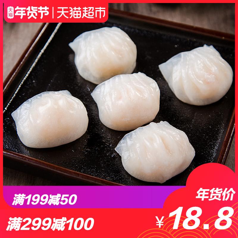 万正虾饺300g 饺子 方便速食 水饺