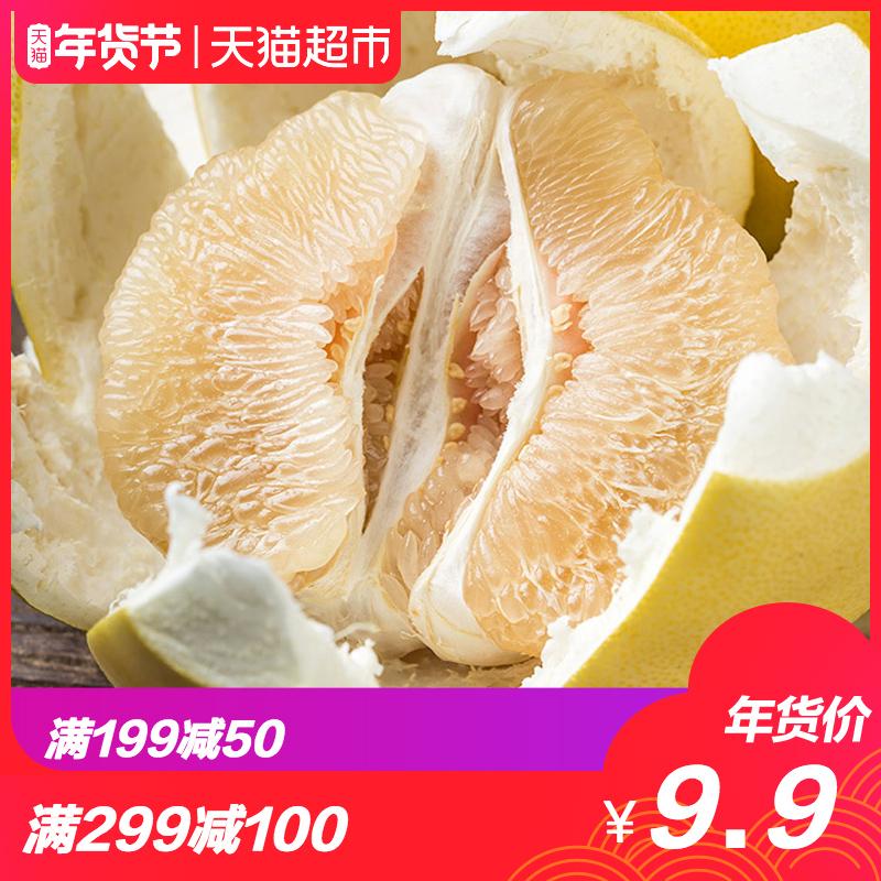 卜卜蜜福建琯溪白心蜜柚1个1.25kg以上/个