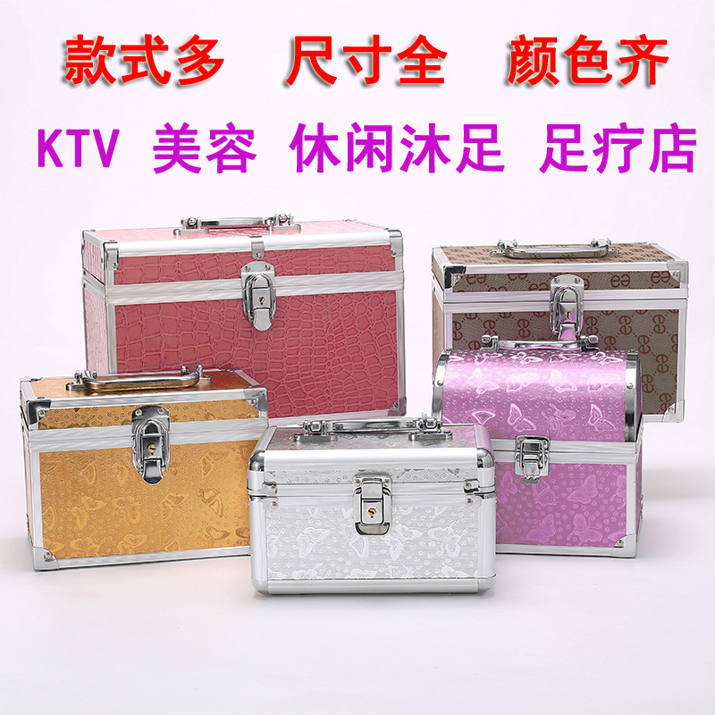 [¥32]足疗按摩技师上钟手提工具箱足浴修脚师美容院收纳盒洗浴化妆箱
