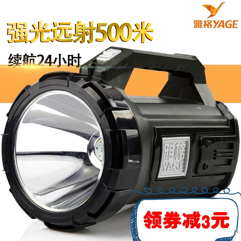 雅格手电筒充电式LED强光超亮户外应急探照手提灯保安巡逻家用
