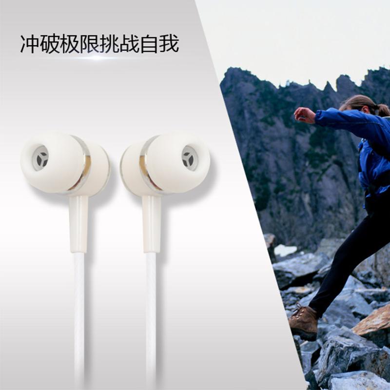 AKR入耳式耳机3.5mm适用苹果OPPOvivo手机耳机游戏线控音乐耳麦