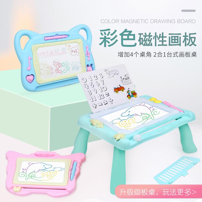 儿童大号画画板小黑板家用大涂鸦板宝宝1-3岁玩具磁性彩色写字板6