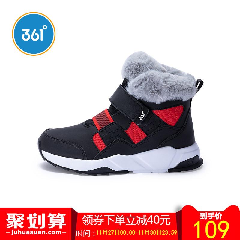 361童鞋 男童棉鞋加绒保暖鞋2019新款冬季加厚中大童儿童雪地靴冬