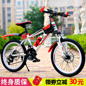 Big boy mountain bike 20/22/24 inch male and female student bicycle 21 speed disc brake 8-15 year old youth racing
