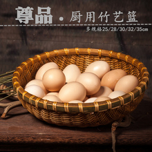 手工竹编簸箕竹制品箩lu7面包盘 ft淘米沥水盆鸡蛋篮子包邮
