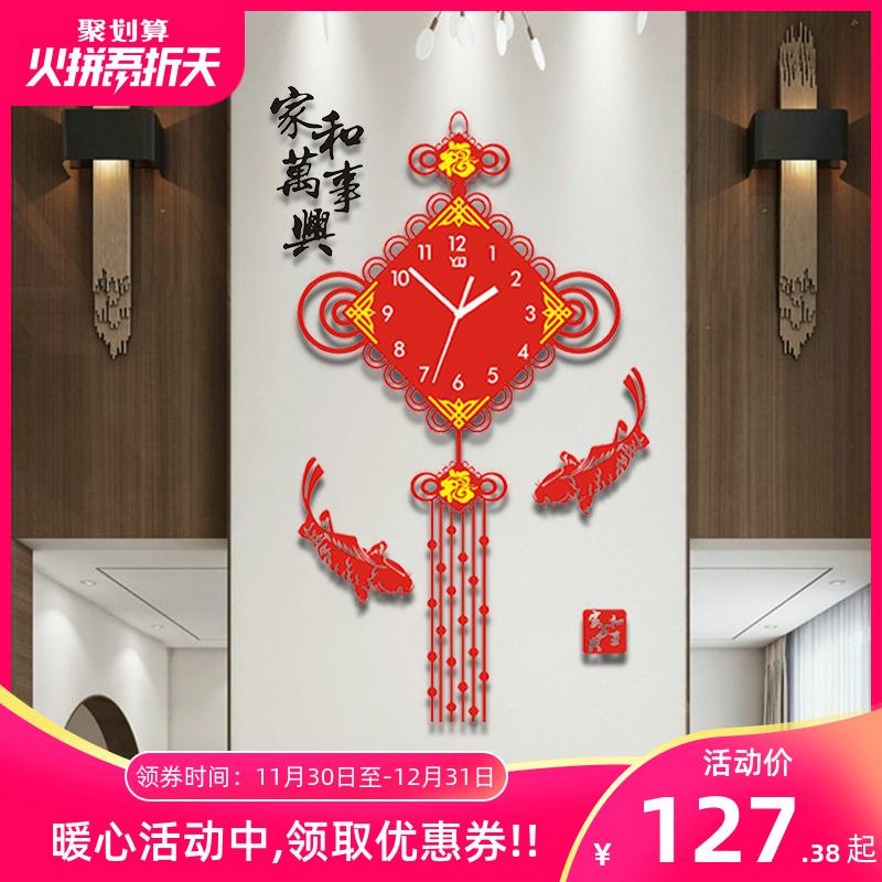 中国结钟表挂钟客厅创意装饰个性中国风时钟家用静音摇摆时尚挂表