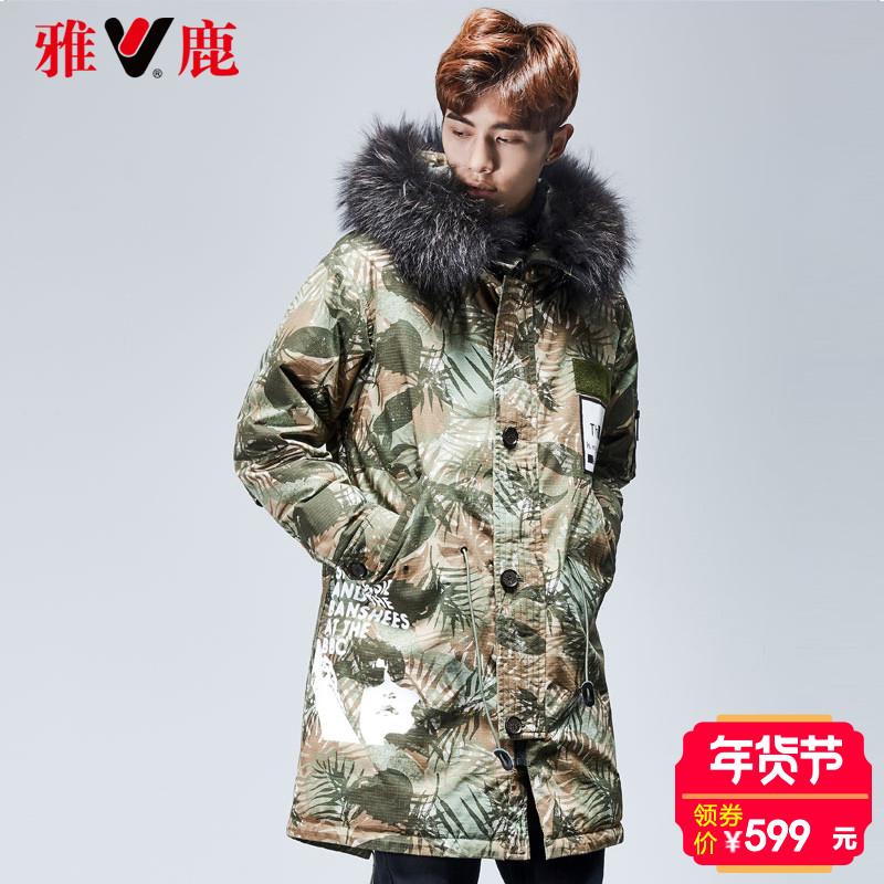 yaloo/雅鹿羽绒服男 中长款韩版冬季迷彩修身加厚毛领连帽外套