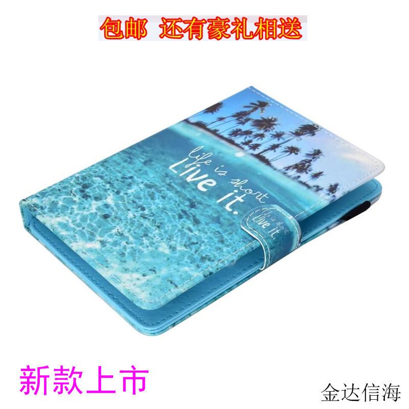 10.1寸中柏EZpad M3保护套mid至尊版时尚版皮套 3s平板电脑保护壳