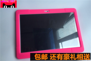 ssa MID-1013 protective cover 10 inch tablet silicone cover Android phone full Netcom drop-proof jacket