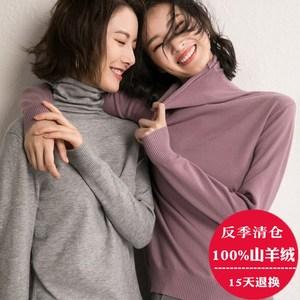【断码清仓】正品专柜秋冬季堆堆领女士100%山羊绒衫【15天退换】