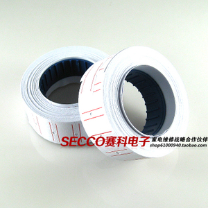 〖New original〗 MX5500 Coder Paper Single Row Label Printer Barcode Paper Office Equipment Consumables