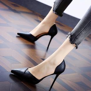 简约温柔女鞋2020秋季新款尖头细跟超高跟鞋显瘦百搭套脚中空单鞋图片