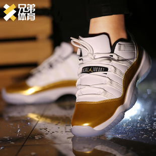 【兄弟体育】 Air Jordan <span class=H>11</span> Low Gold <span class=H>AJ</span><span class=H>11</span> 白金<span class=H>女鞋</span> 528896-103