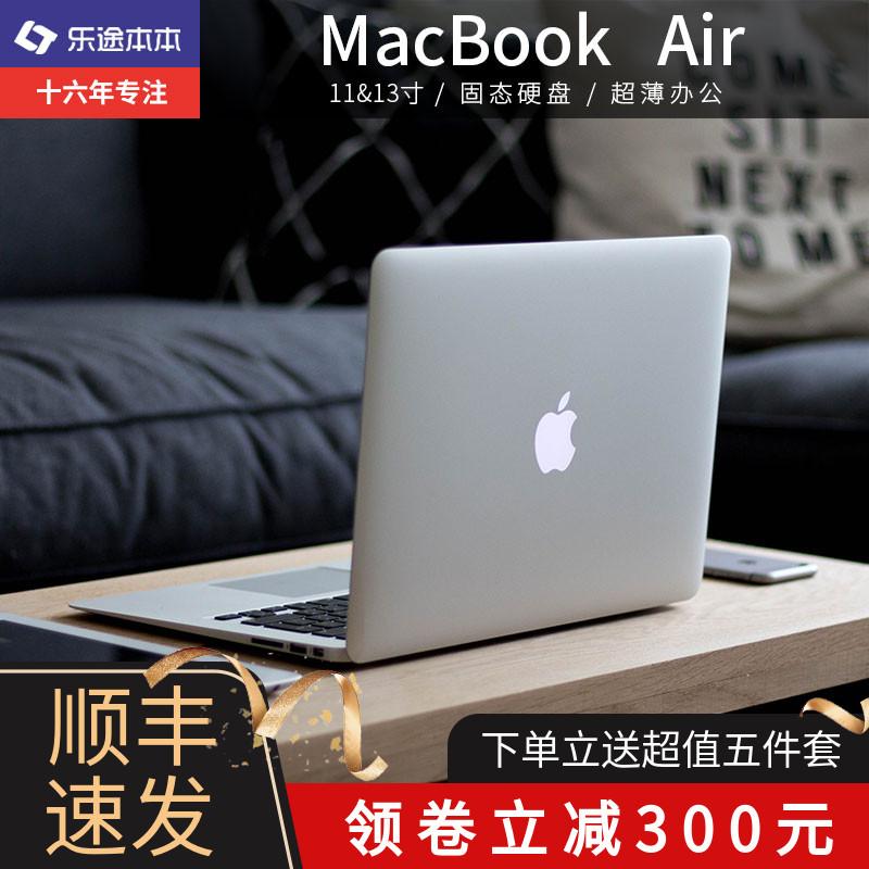 Apple/苹果 MacBook Air MJVM2CH/A 超薄手提笔记本电脑13英寸11