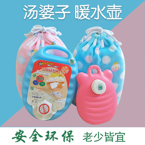 Olle bird soup mother-in-law hand warmer water injection hot water bottle warm quilt plastic foot warmer explosion-proof old-fashioned soup wife