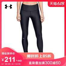 Andema official UA armour women's training tights under armour1352537