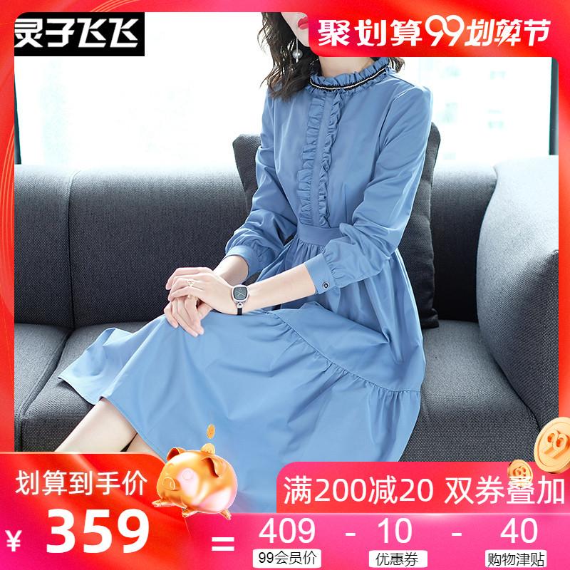 2019秋季新款蓝色中长款长袖木耳边荷叶边立领气质收腰显瘦连衣裙