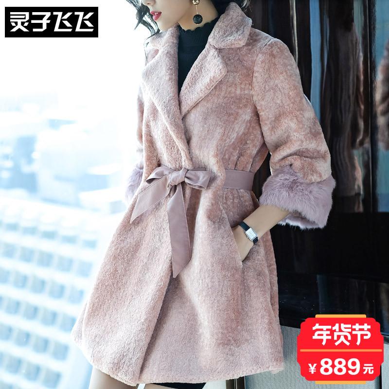 冬季粉色气质名媛小香风加厚保暖毛毛袖仿皮草收腰毛呢大衣外套女