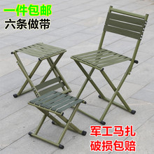便携式折9n1凳靠背马na钓鱼凳子军工马扎折叠靠背椅