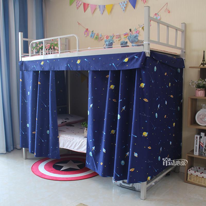 学生宿舍床帘女 寝室上铺下铺简约遮光帘床幔ins风星空单人床帘子