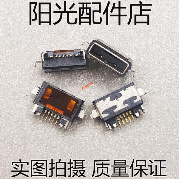 适用 红米2 小米2 M3尾插 2A 2S 手机充电 数据USB接口配件