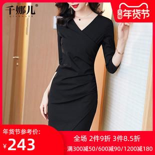 黑色包臀开叉连衣裙女秋冬2020新款小黑裙V领修身气质显瘦一步裙