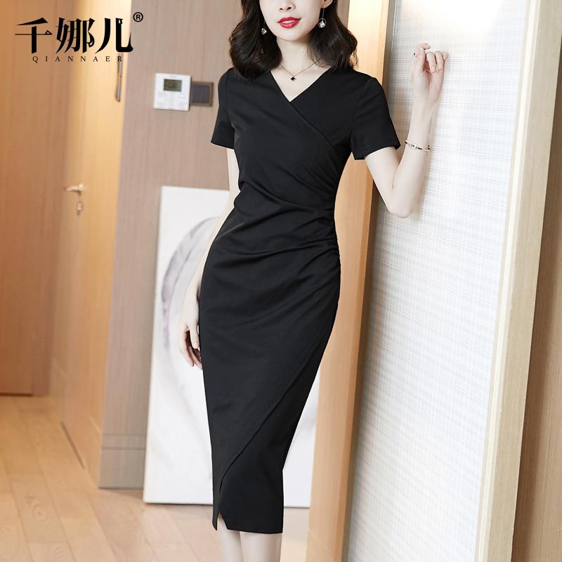 黑色长裙连衣裙女夏季2020新款短袖V领过膝修身显瘦气质小黑裙子