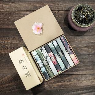 胭雨阁原创冥想套装国风小众女士持久清新淡香水学生少女古风礼盒图片
