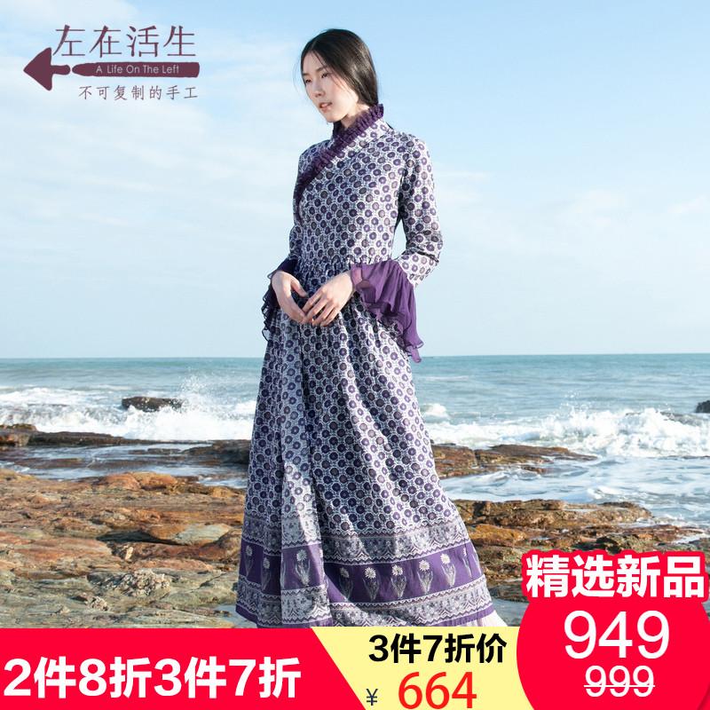 生活在左2018春季新款拼真丝宽松外套长款文艺波点纯棉长袖通勤女