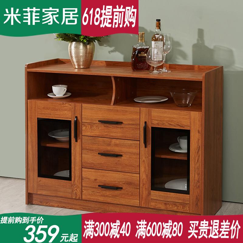 餐边柜现代简约 碗柜柜子餐厅储物柜茶水柜客厅碗橱酒柜 组装