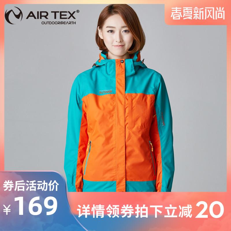 亚特户外两件套冲锋衣女加厚抓绒防水西藏秋冬三合一可拆卸登山服