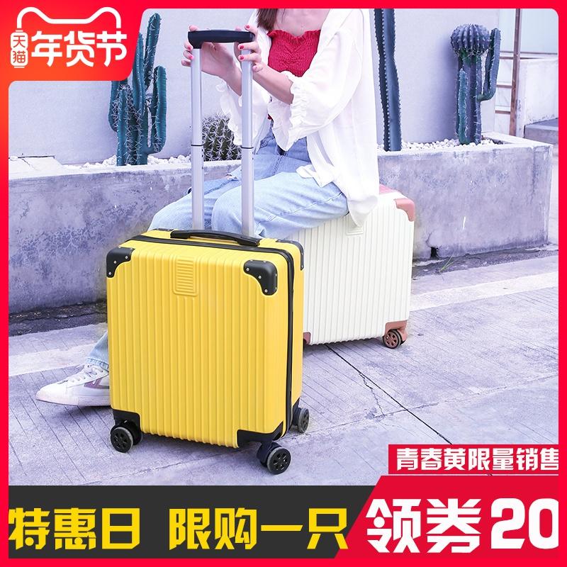 行李箱小号旅行皮箱短途18小型20寸女拉杆学生轻便登机箱密码箱子
