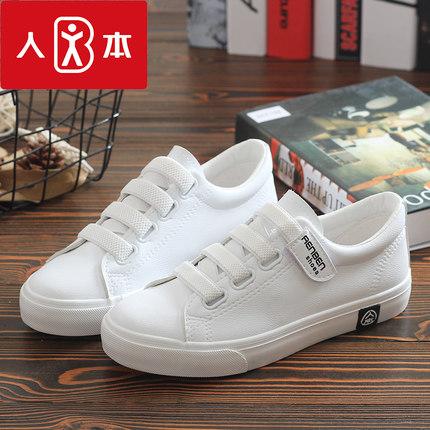 人本魔术贴小白鞋女街拍学生板鞋百搭平底休闲皮面韩版文艺低帮鞋