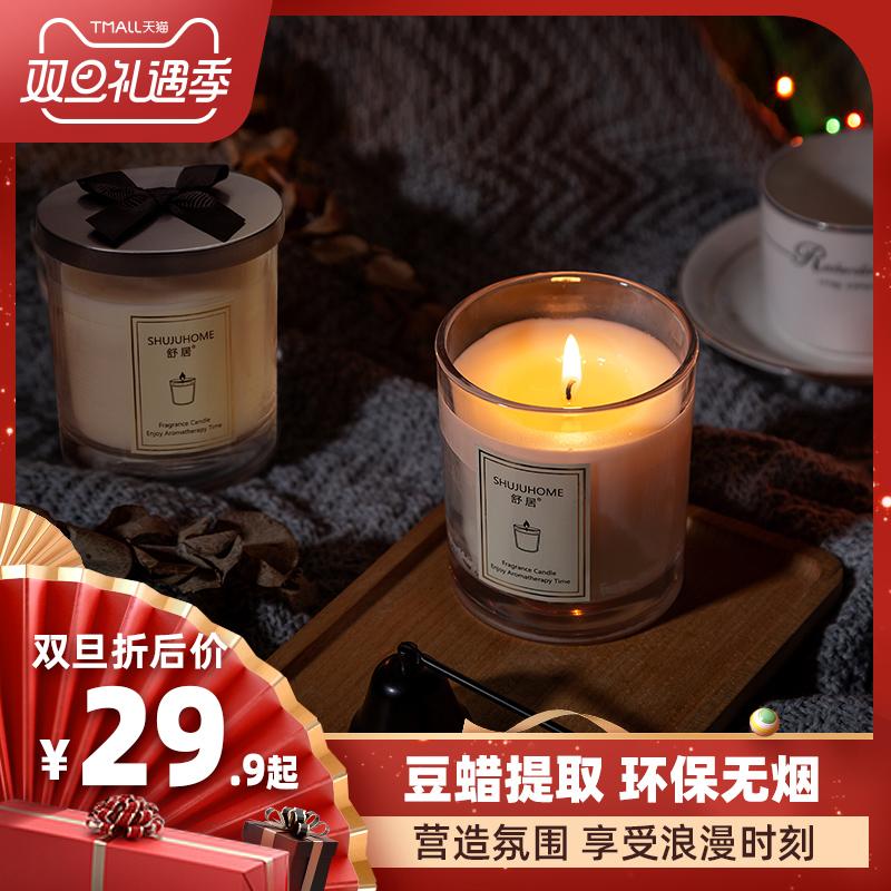 香薰蜡烛家用卧室香氛蜡烛安神助眠净化空气无烟大豆蜡蜡烛杯礼盒