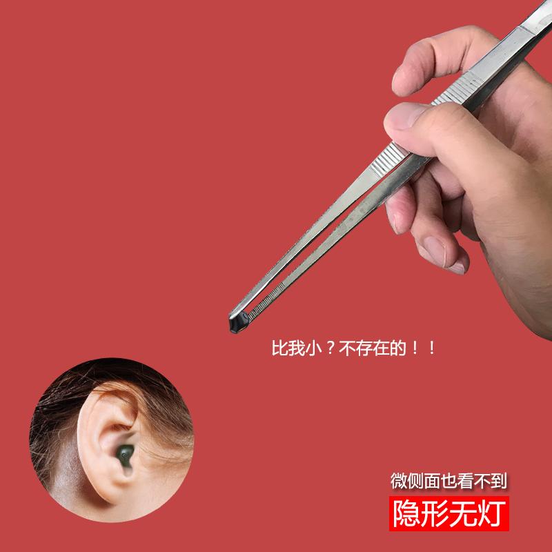 隐形上班 微小型蓝牙耳机 双单耳无线迷你入耳式超小微型迷小肉色