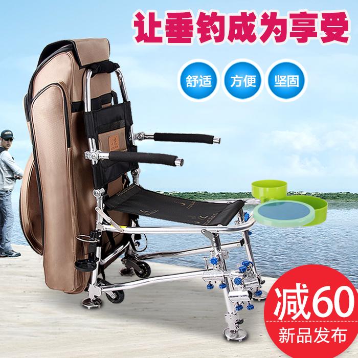 钓鱼椅子凳座椅2020新款折叠多功能全地形铝合金欧式台钓椅可躺式
