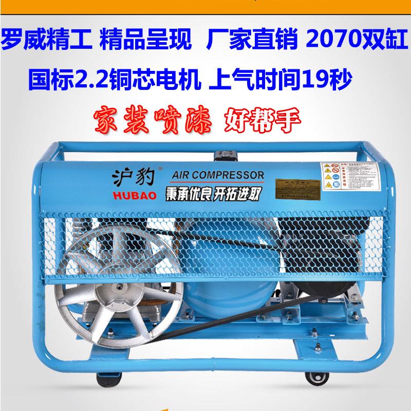 高压气泵空压机木工家装王2.2KW220V小型打气泵皮带压缩机喷漆王