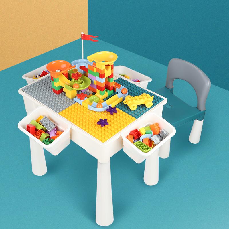 多功能积木桌男孩子3-4-6-8岁女孩大颗粒儿童益智积木拼装玩具5