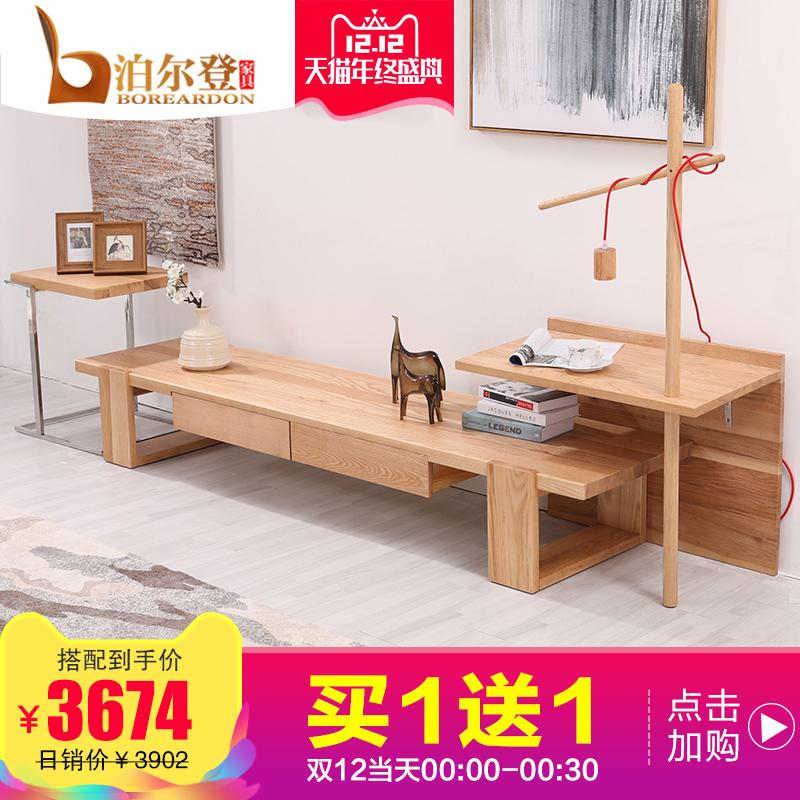 泊尔登北欧实木电视柜茶几组合小户型原木简约现代客厅日式组合墙