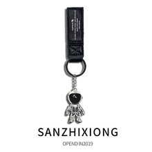 太空机器的汽hn3钥匙扣挂lk女包饰品个性车钥匙链礼物