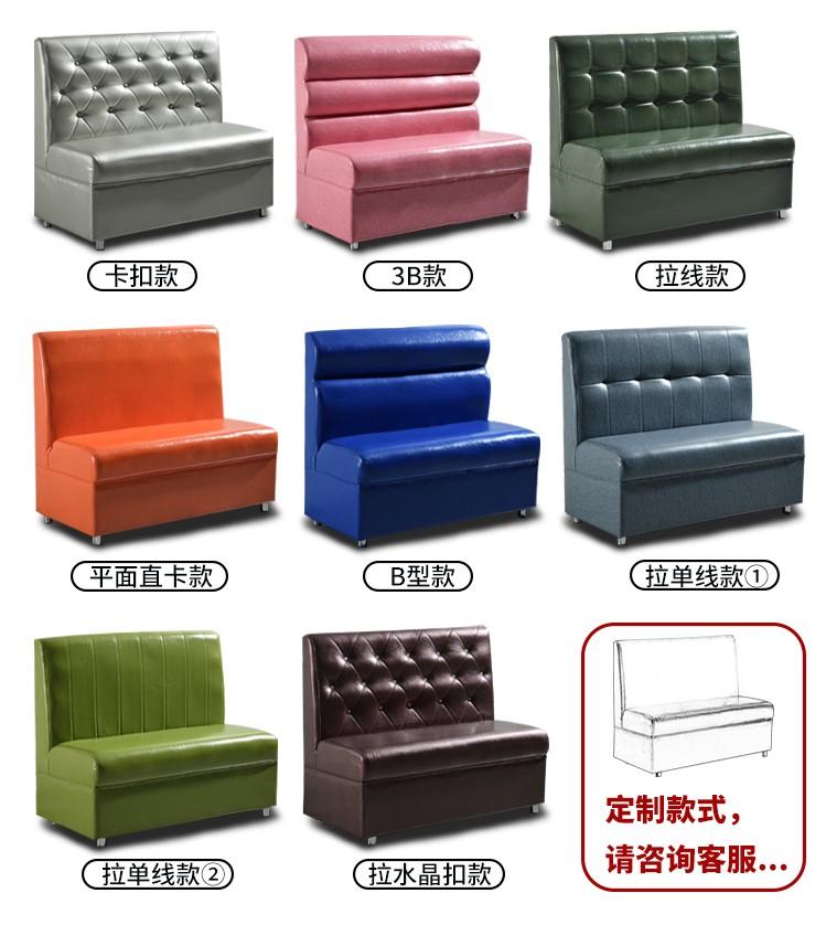 卡座沙发桌椅组合简约双人休闲咖啡厅西餐厅奶茶店酒吧ktv商用