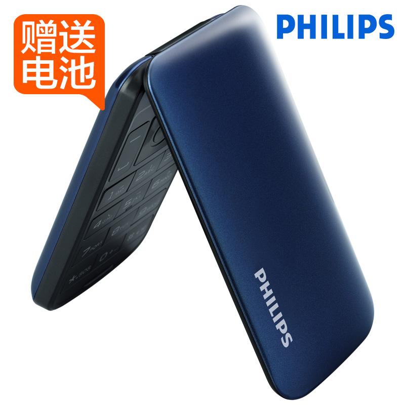 Philips/飞利浦 E255翻盖手机老人[天猫商城]