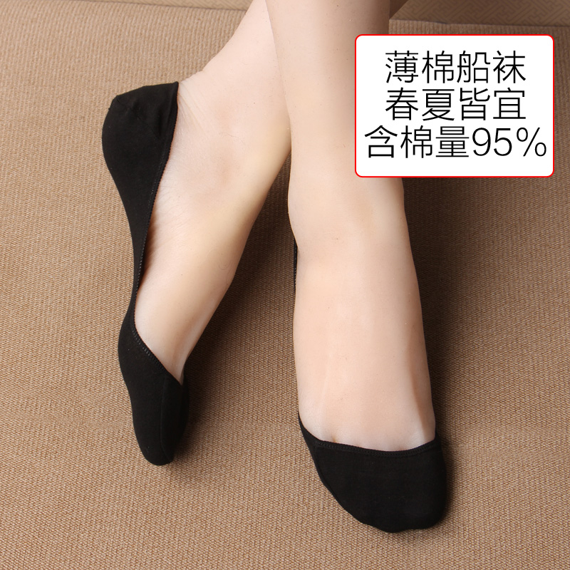 6 pairs of women shallow mouth without side stealth boat socks heel  silicone non-slip with shoes sandals Spring and summer thin money - Shop    ezbuy ... 889b8d428127