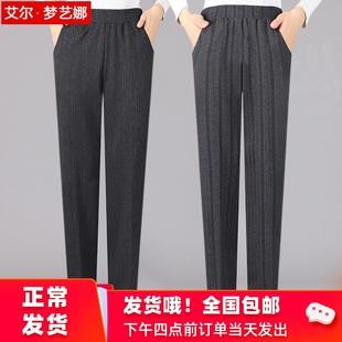 妈妈装长裤2020春季新款中老年女裤高腰宽松条纹松紧腰女装奶奶裤