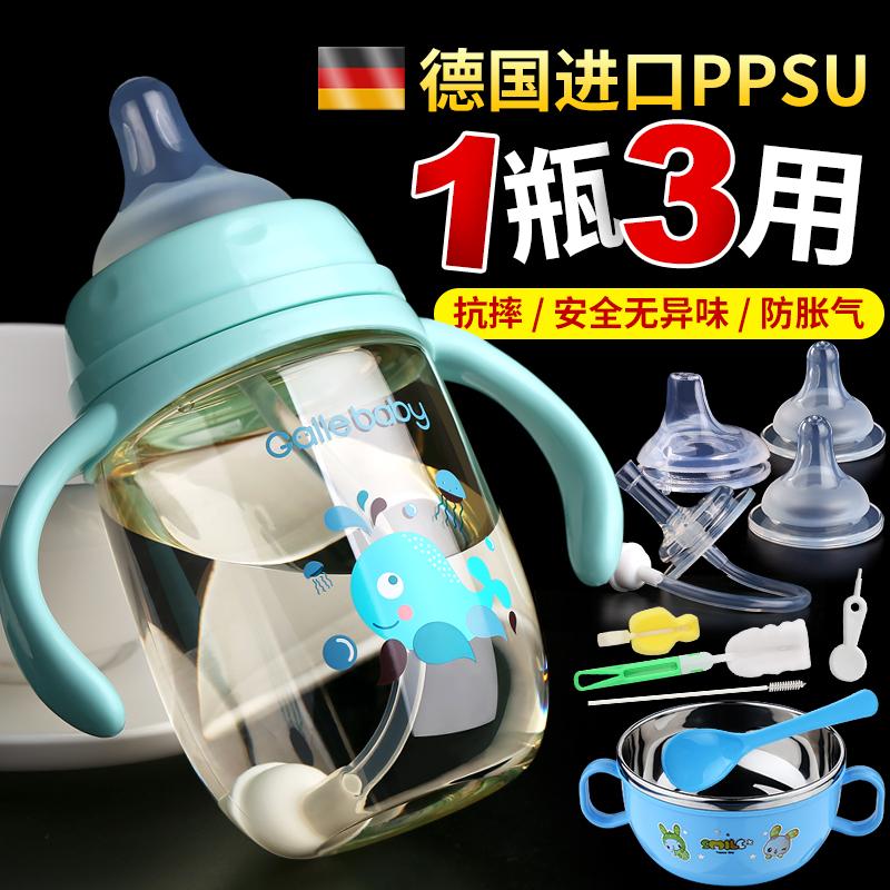 宝宝奶瓶ppsu耐摔宽口径新生婴儿0-6-18个月儿童2-3岁大 ppsu奶瓶