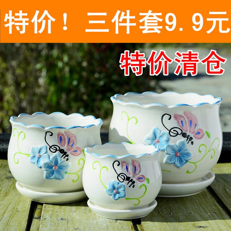 花盆陶瓷批发大号特大号清仓特价带托盘塑料肉肉植物创意多肉花盆