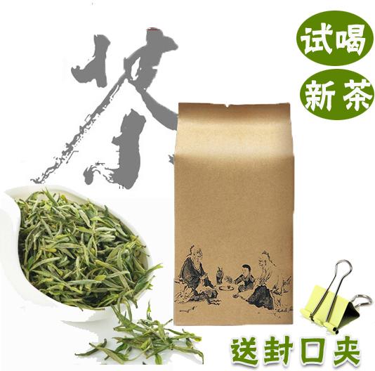 茶叶黄山毛峰1875绿茶 2017新茶安徽特级毛峰试喝袋装散装50g包邮