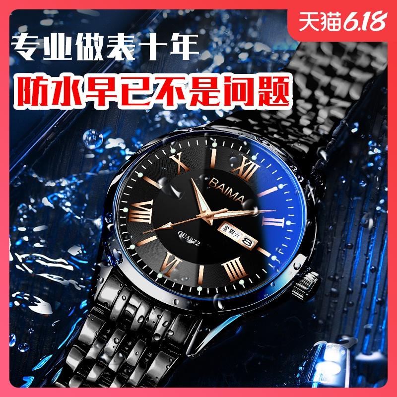 韩版时尚潮流防水夜光双日期商务男表学生手表男士精钢表带腕表
