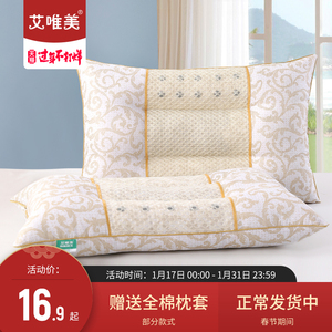 Cassia Seed Pillow Single Pillow Pair Home Student Double Cervical Pillow Help Sleep Buckwheat Skin Dormitory