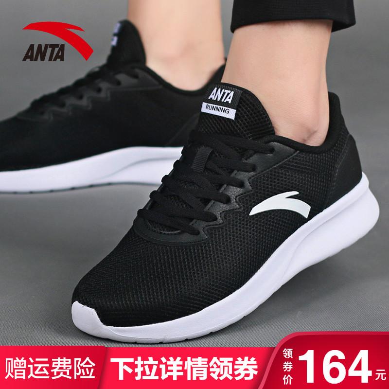 安踏女鞋运动鞋2019夏季新款官网正品网面透气女士鞋子休闲跑步鞋
